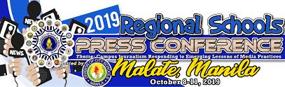 RSPC Malate Manila